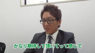 名越マネージャーに突撃インタビューしてきました!!