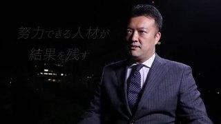 【急募】事業拡大決定につき新店幹部大募集!!