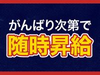 熟女の風俗最終章 横浜店