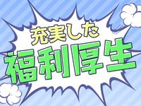 ぴゅあらばらんど横浜店
