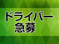 長岡手コキ専門店 長岡ハンズ