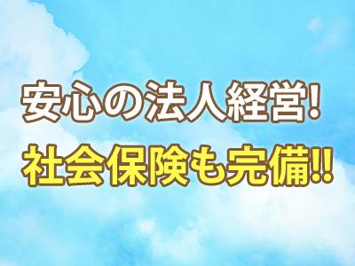 激カワ渋谷No.1デリヘル まだ舐めたくて学園渋谷校