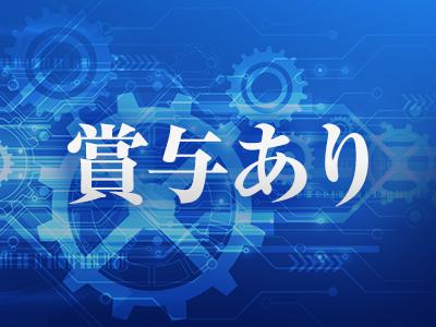 スピード 難波店【スピードグループ】
