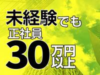 秘花神戸三宮店