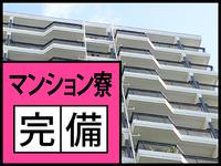 大奥梅田店