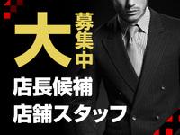 源氏物語 日本橋店(ドMグループ)