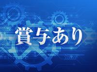 エコ天王寺店【エコグループ】