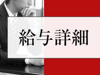 コマダム倶楽部梅田店