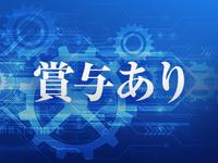 エコ京橋店【エコグループ】
