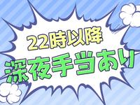 ぴゅあらば無料案内所 札幌五条通り店