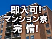 ハンドdeフィーリングin横浜