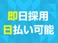 にゃんこスパ 神戸三宮店
