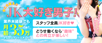 10代、20代素人学生限定 大阪ドM女学園(ドMグループ)