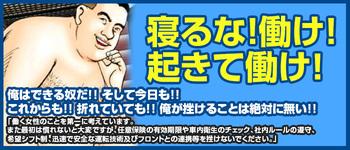 アニリングス大阪店