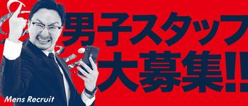 源氏物語 十三西口店(ドMグループ)