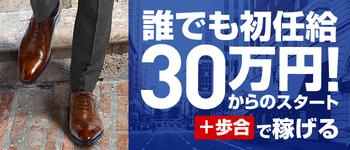 ドMな奥さん梅田 兎我野店(ドMグループ)
