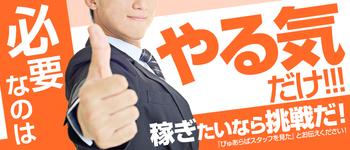DEBUT(デビュー)日本橋店