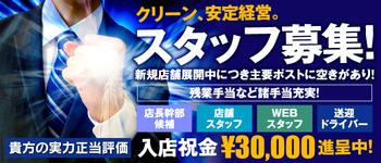 GO!GO!電鉄京橋駅