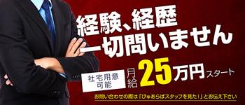 仙台ハンドサービス ネコの手