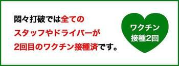 ウルトラの乳大阪店