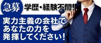 Beginners KOBE(ビギナーズ神戸)