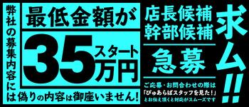 BBW横浜店