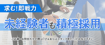 イコヤ京橋店