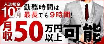 熟女総本店 堺東店