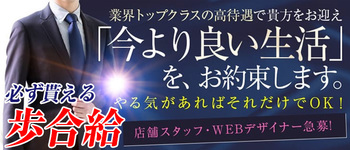 新大阪女教師の秘密