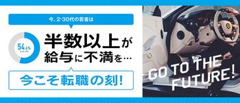 ドMな奥様 大阪本店(ドMグループ)