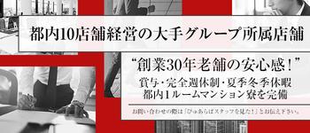 新宿クリスタル