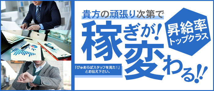 スピード京橋店【スピードグループ】