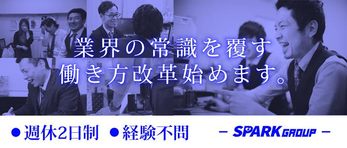 ぷるるん小町梅田店