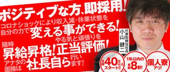 ハピネス東京 吉原店