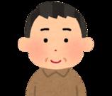 GINGIRA☆TOKYO~ギンギラ東京~の[正社員]送迎ドライバーの給与公開