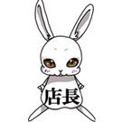 ドMなバニーちゃん和歌山店の[正社員]店長・幹部候補の給与公開